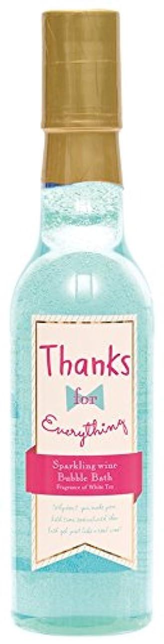再編成するミキサーエンコミウムノルコーポレーション 入浴剤 バブルバス スパークリングワイン 240ml ホワイトティーの香り OB-WIB-6-2