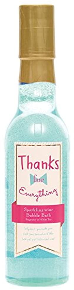 ペインギリック予言するレスリングノルコーポレーション 入浴剤 バブルバス スパークリングワイン 240ml ホワイトティーの香り OB-WIB-6-2