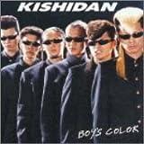 Boy's Color (CCCD)