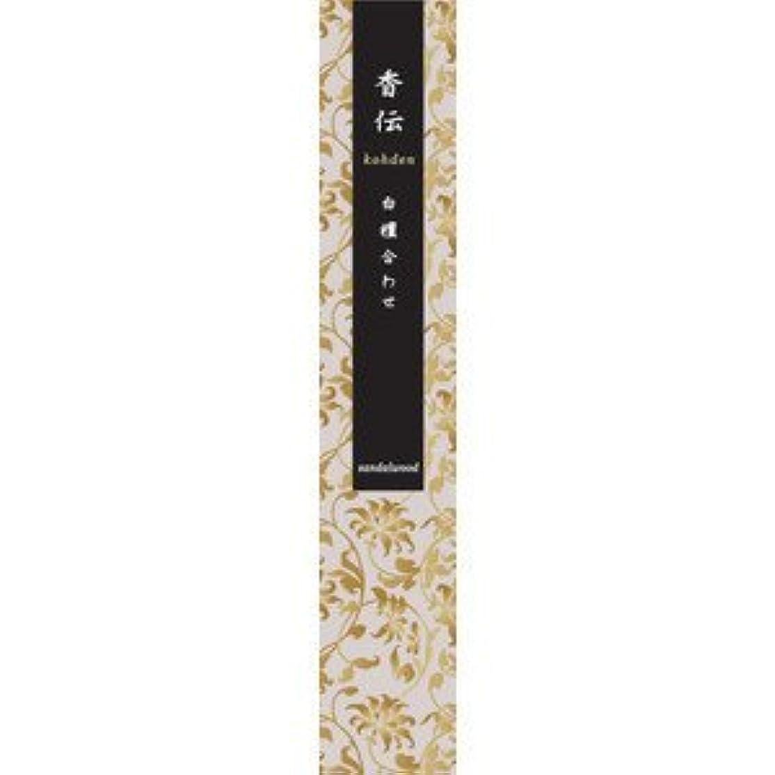 テクスチャー形容詞課税日本香堂 香伝 白檀合わせ
