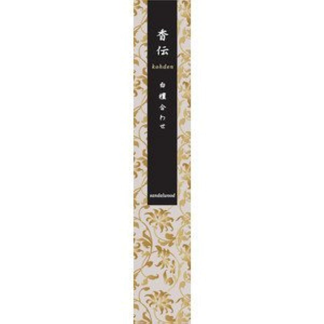日本香堂 香伝 白檀合わせ