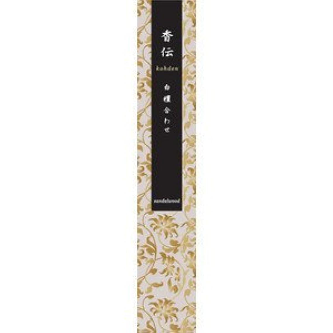 無秩序人類ルビー日本香堂 香伝 白檀合わせ