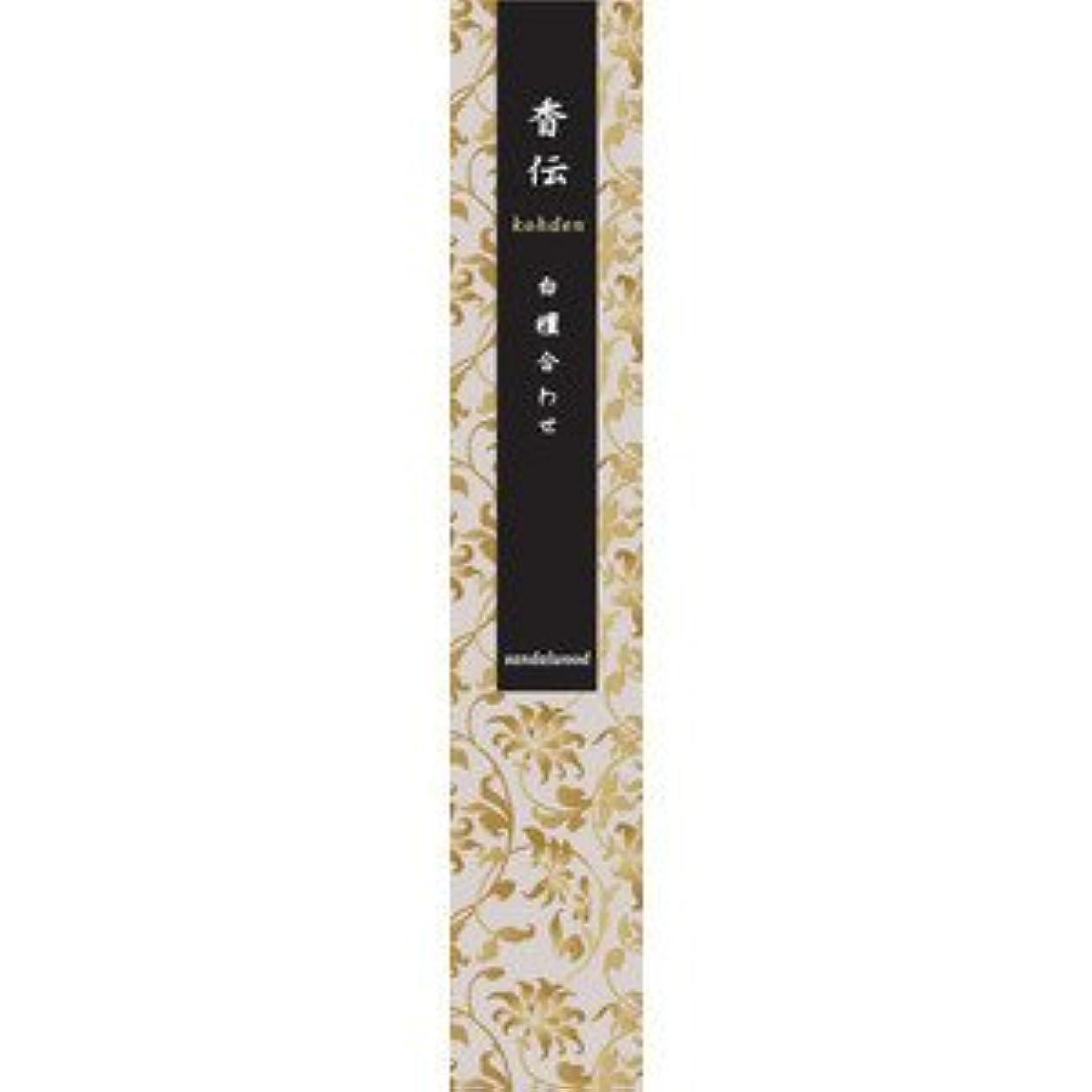 沿って所有者全く日本香堂 香伝 白檀合わせ