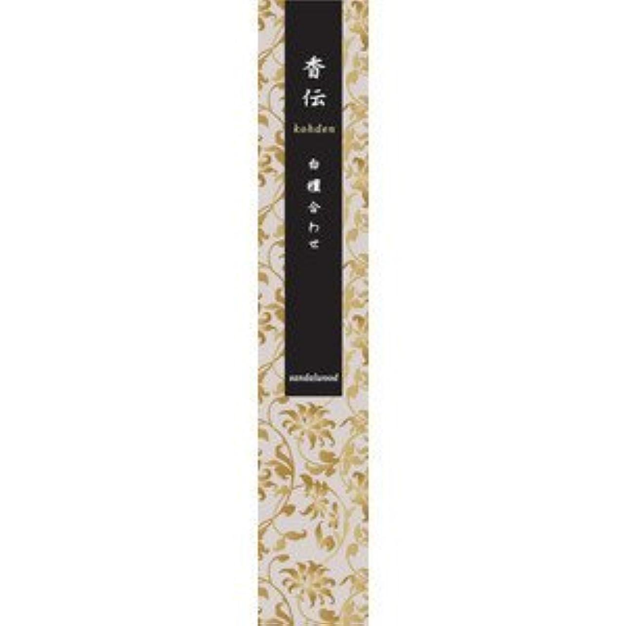 勢いコットン硬い日本香堂 香伝 白檀合わせ