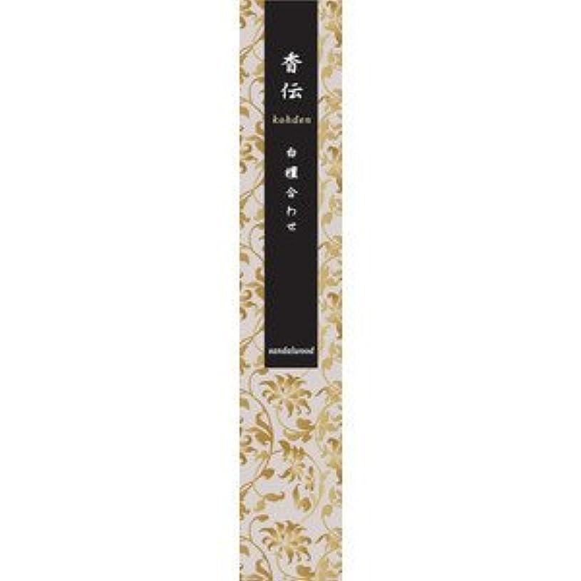 びっくりキャンバスきしむ日本香堂 香伝 白檀合わせ