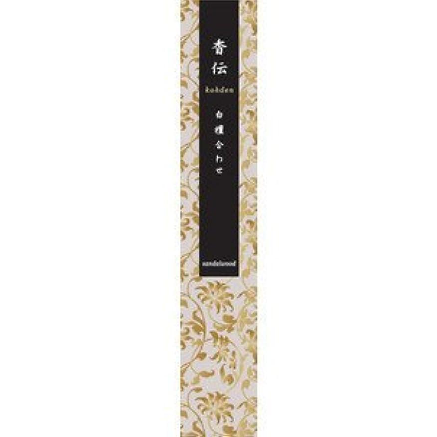 望みフライトグラフ日本香堂 香伝 白檀合わせ