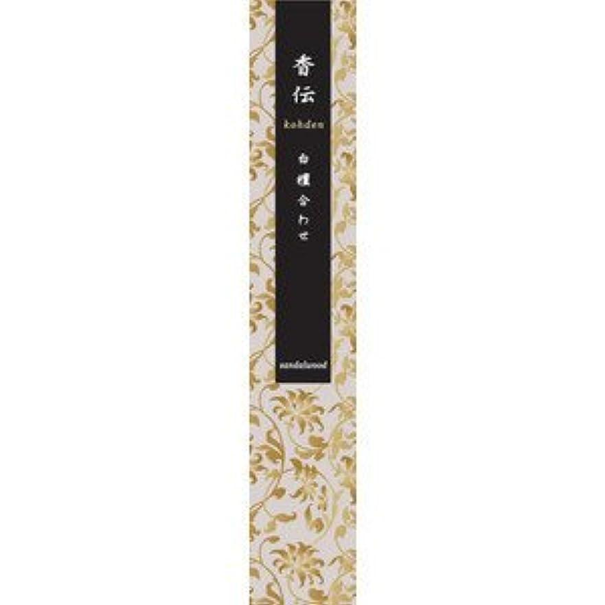 天の追放驚くばかり日本香堂 香伝 白檀合わせ