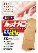【第3類医薬品】新カットバン.A 伸縮布 Lサイズ 18枚