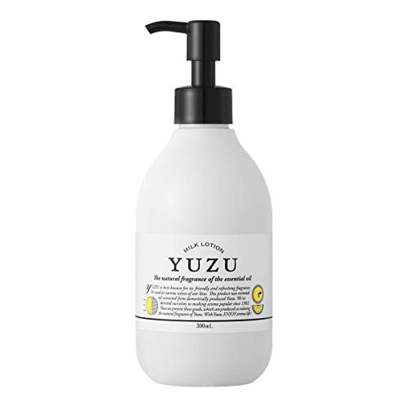 肩をすくめるつぼみ称賛YUZU ミルクローション