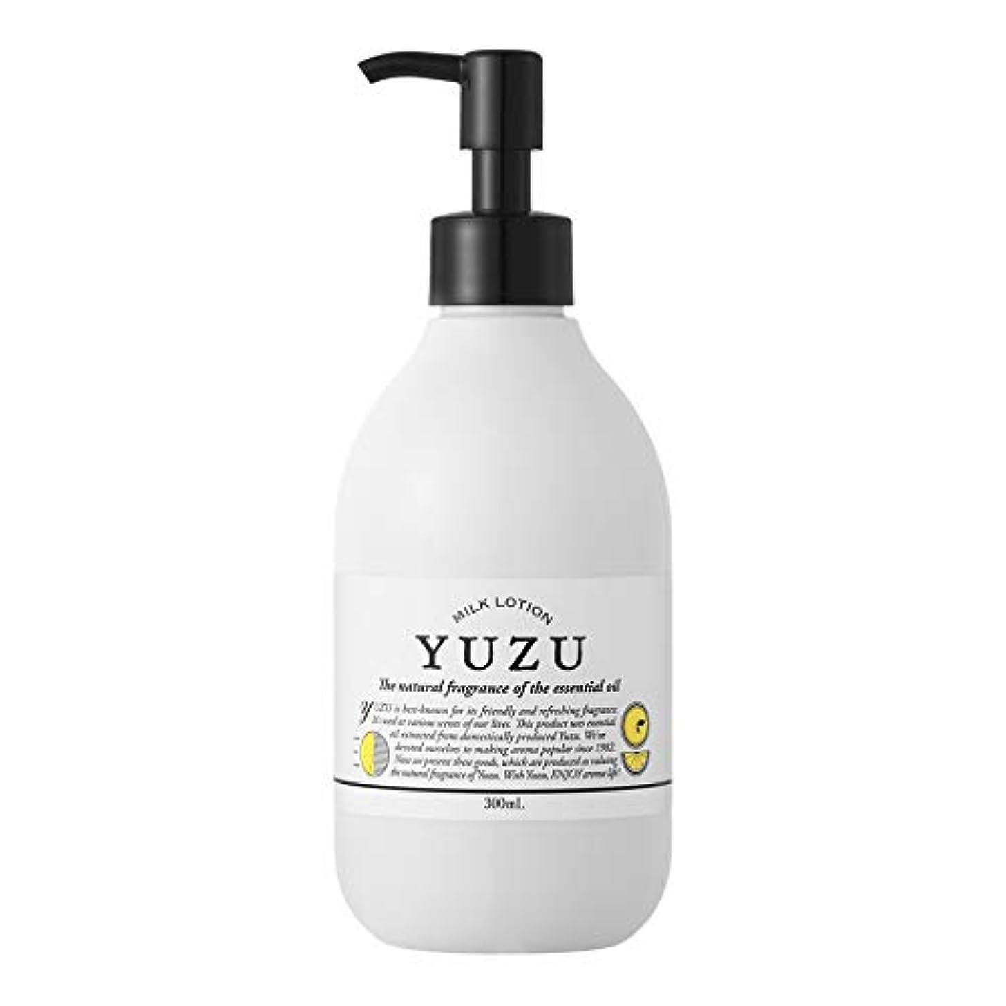 単調な入場手荷物YUZU ミルクローション