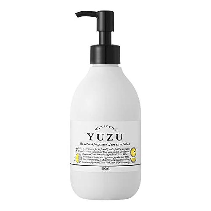 リットル講義窒素YUZU ミルクローション