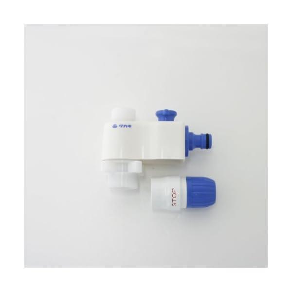 タカギ(takagi) 全自動洗濯機用分岐栓 ...の紹介画像7