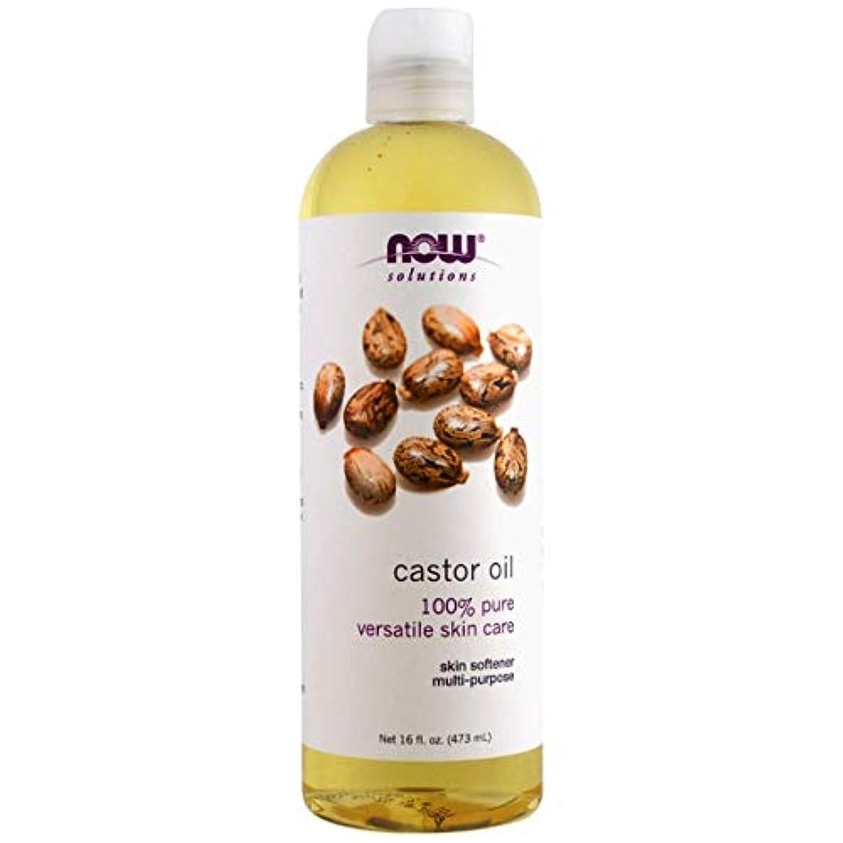 資本追放する赤ちゃんNow Foods CASTOR OIL, 16 OZ