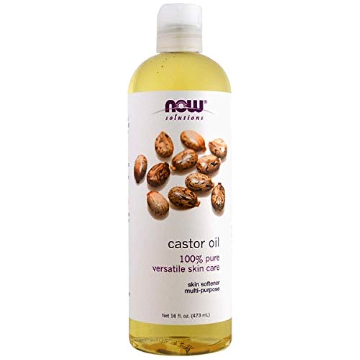 フライカイト単に光沢のあるNow Foods CASTOR OIL, 16 OZ