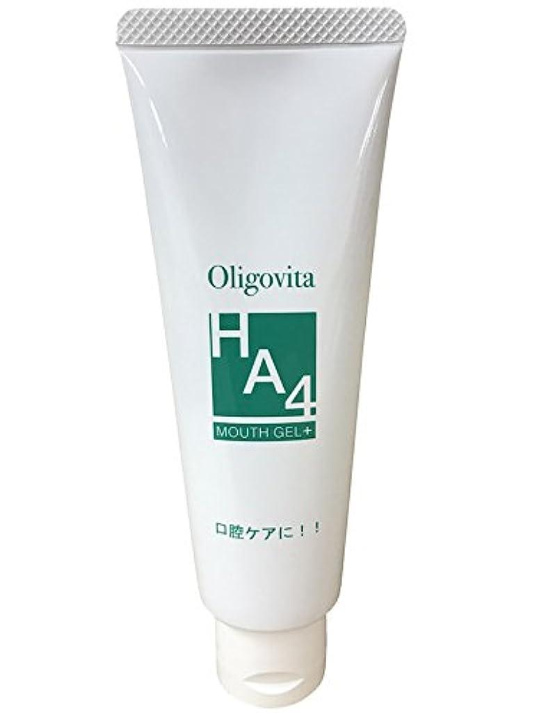 オリゴヴィータ マウスジェルプラス 口腔内ケア 保湿 保護 ドライマウス ヒアルロン酸 リゾックス配合