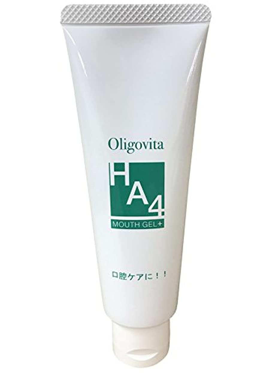 追い付く大きさ最終オリゴヴィータ マウスジェルプラス 口腔内ケア 保湿 保護 ドライマウス ヒアルロン酸 リゾックス配合