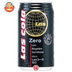 神戸居留地 LASコーラゼロ 350ml 缶×24本