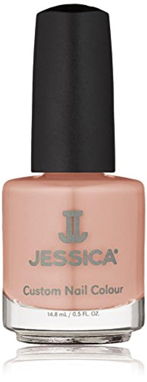 相対サイズどれかベーリング海峡JESSICA ジェシカ カスタムネイルカラー CN-663 14.8ml