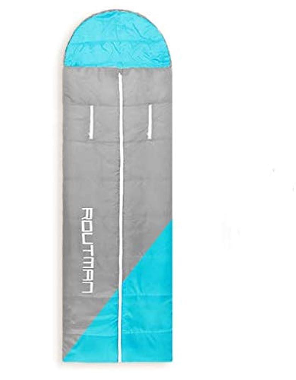 典型的な涙が出る決定屋外の寝袋大人肥厚汚れた寝袋超軽量キャンプダブル屋内綿オープンハンド寝袋 (Color : グレー, Size : S)