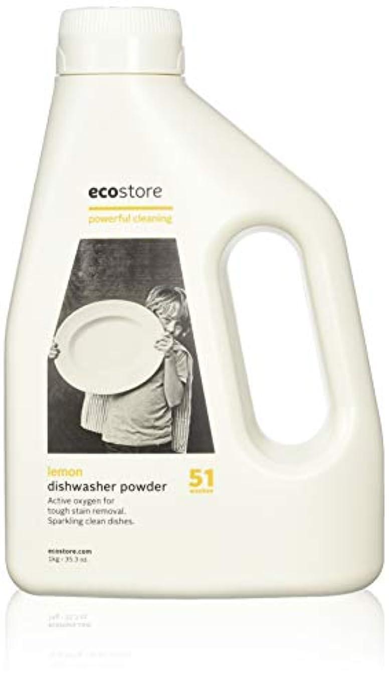 縫う胆嚢ブランド名ecostore エコストア オート ディッシュウォッシュパウダー  【レモン】 1kg 自動食器洗浄機用 粉末 洗剤