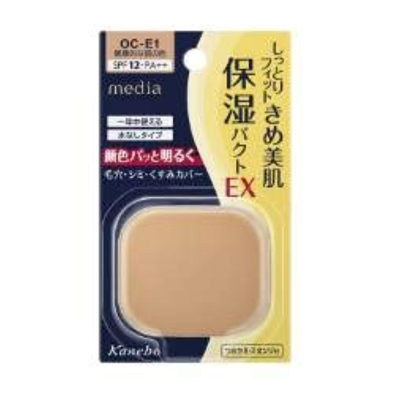 めるさせる女性カネボウ メディア モイストフィットパクトEX<つめかえ> OC-E1(11g)