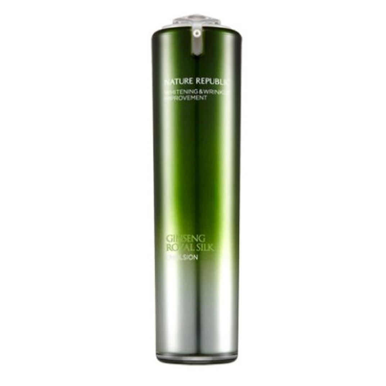 [ネイチャーリパブリック] Nature republicジンセンロイヤルシルクエマルジョン海外直送品(Ginseng Royal Silk Emulsion) [並行輸入品]