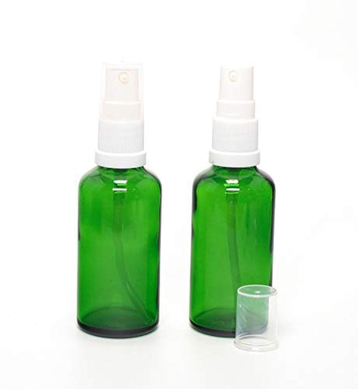 納税者革新昆虫遮光瓶 (硝子)ポンプボトル 50ml (フィンガープッシュタイプ) / 2本セット (グリーン?ホワイトヘッド)