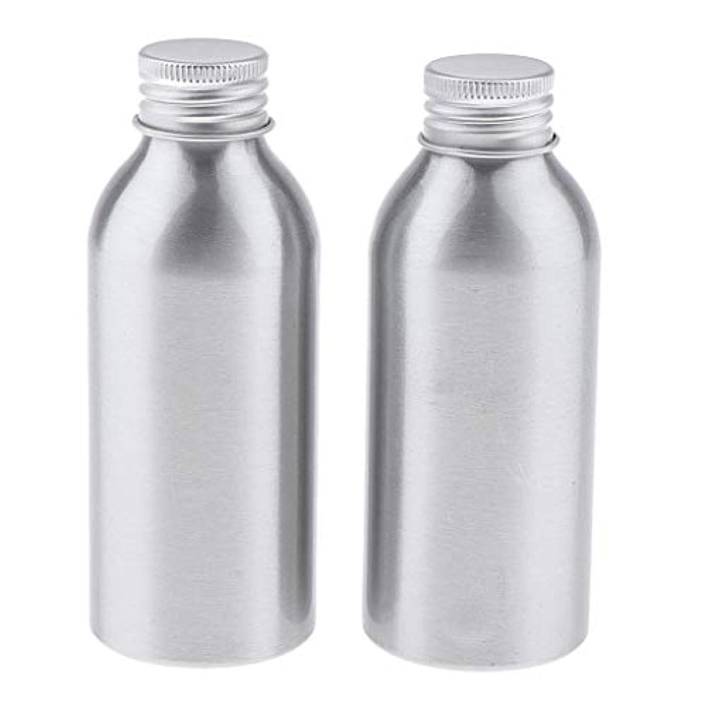 おばあさん東ティモール翻訳するディスペンサーボトル 空ボトル アルミボトル 化粧品ボトル 詰替え容器 広い口 防錆 全5サイズ - 120ml
