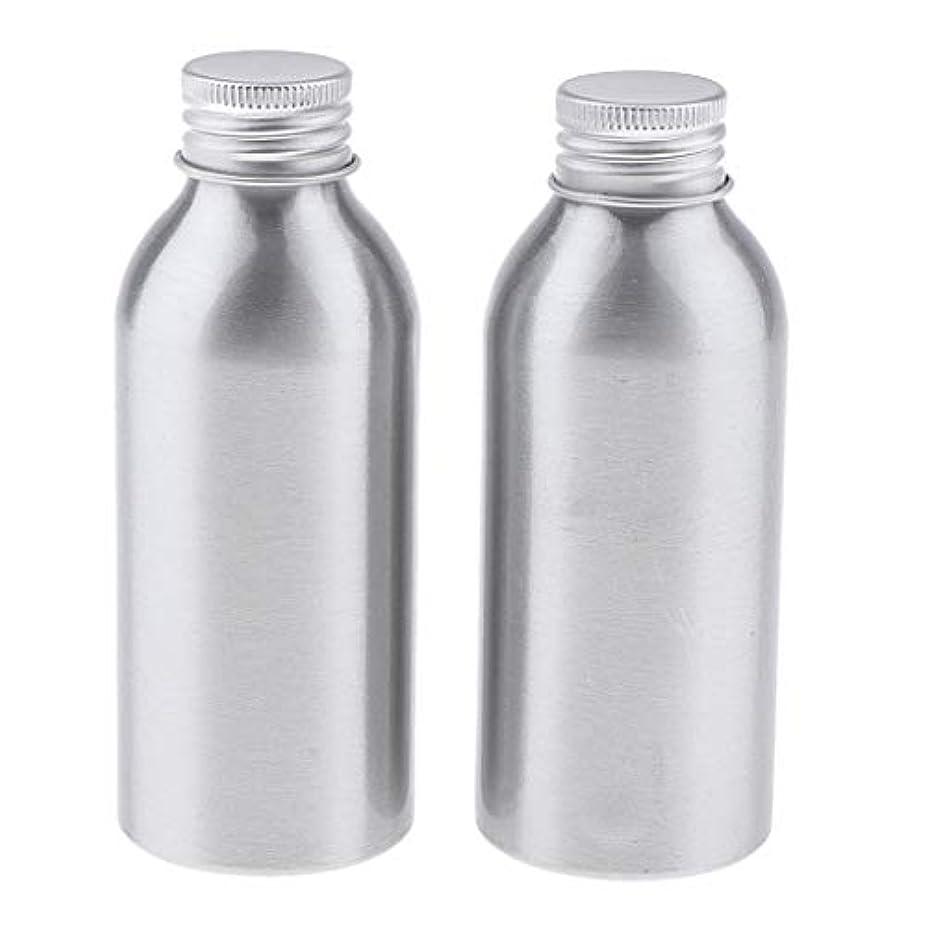 動作予算トンネル2本 アルミボトル 空容器 化粧品収納容器 ディスペンサーボトル シルバー 全5サイズ - 120ml