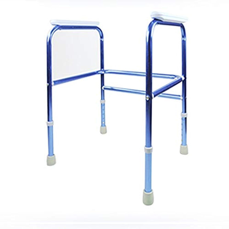バーマドフルーツライド調節可能なスチールトイレサラウンドフレーム、トイレの安全フレーム、高齢者および身体障害者に最適