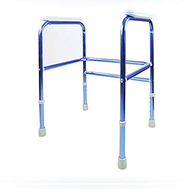オーク分子喜び調節可能なスチールトイレサラウンドフレーム、トイレの安全フレーム、高齢者および身体障害者に最適