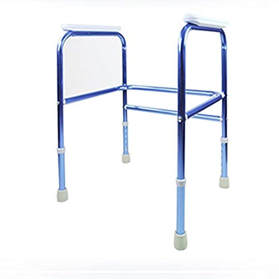 合唱団大洪水パターン調節可能なスチールトイレサラウンドフレーム、トイレの安全フレーム、高齢者および身体障害者に最適