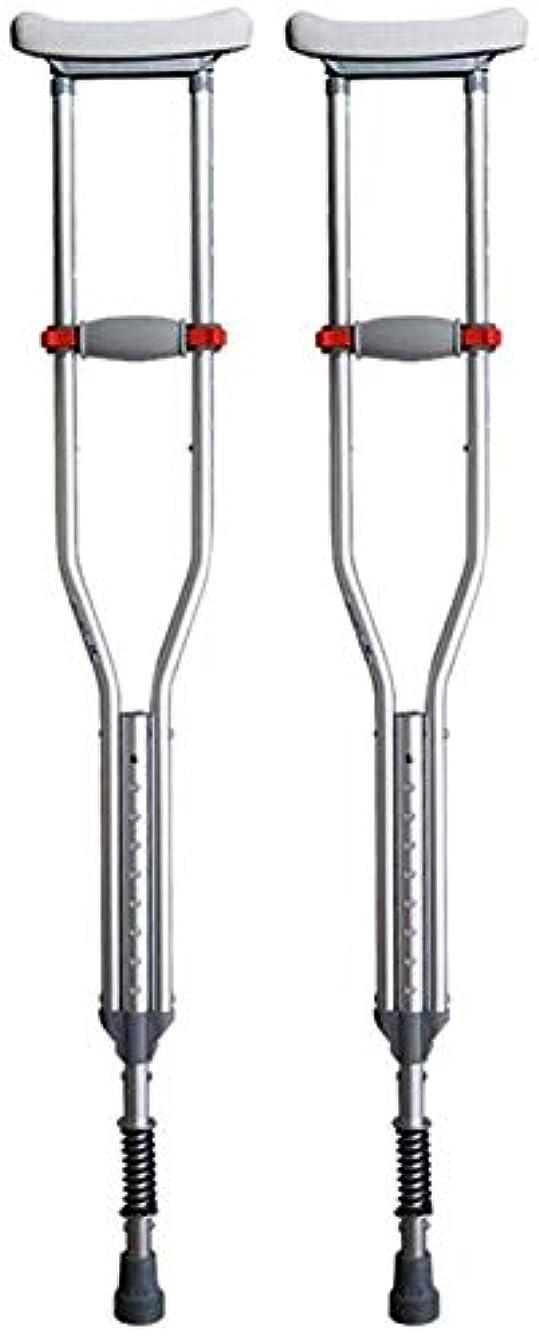 お茶良い浴室障害者用の松葉杖/杖は、98-164cm(38.58-64.57インチ)の調整可能な範囲で柔軟に折りたたむことができます(色:ダブル、サイズ:(3))