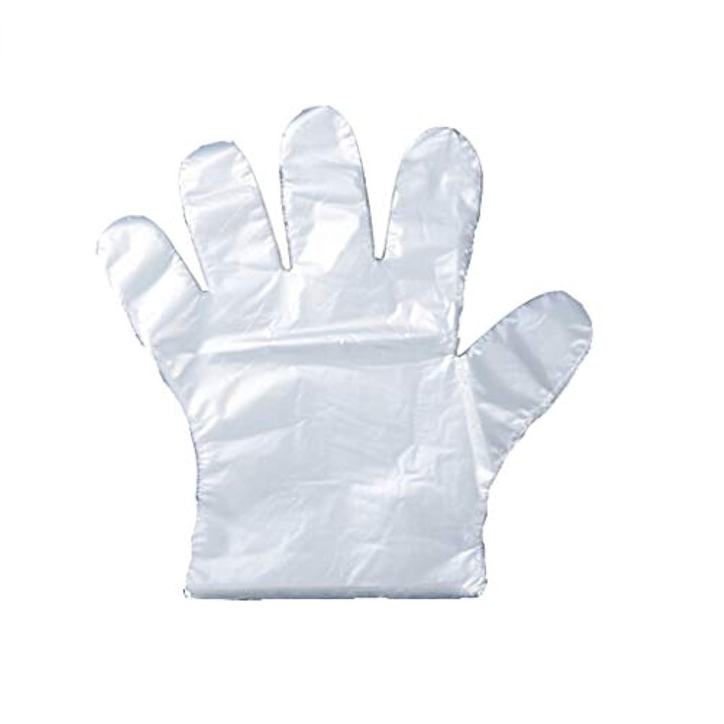 ファッションスペア筋肉の手袋の使い捨て手袋のフィルム家庭用キッチンの食品は、透明PEプラスチック手袋100パッケージを厚くした (UnitCount : 200)