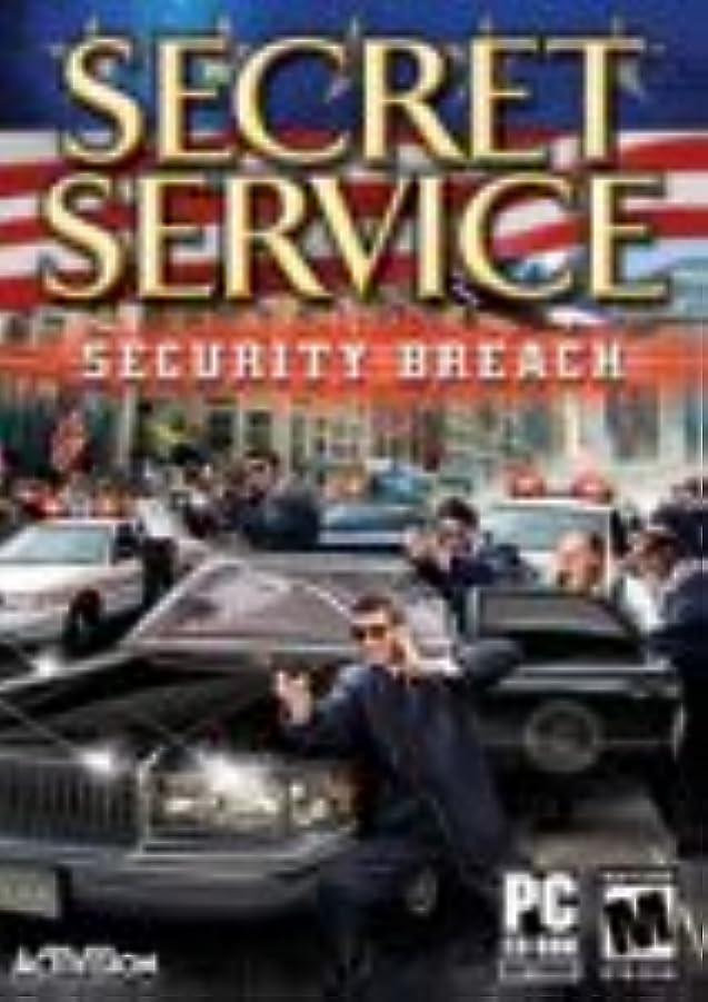 経由で無線配列Secret Service: Security Breach (輸入版)