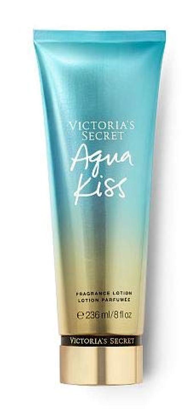 強化バイオリニスト陪審Victoria's Secretヴィクトリアシークレット Aqua Kiss フレグランスローション 236ML [並行輸入品]