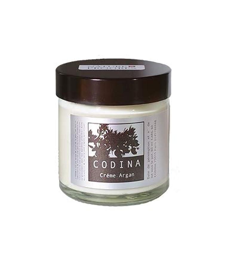 しょっぱい化粧放つコディナ CODINA フェイシャルアルガンクリーム 60ml