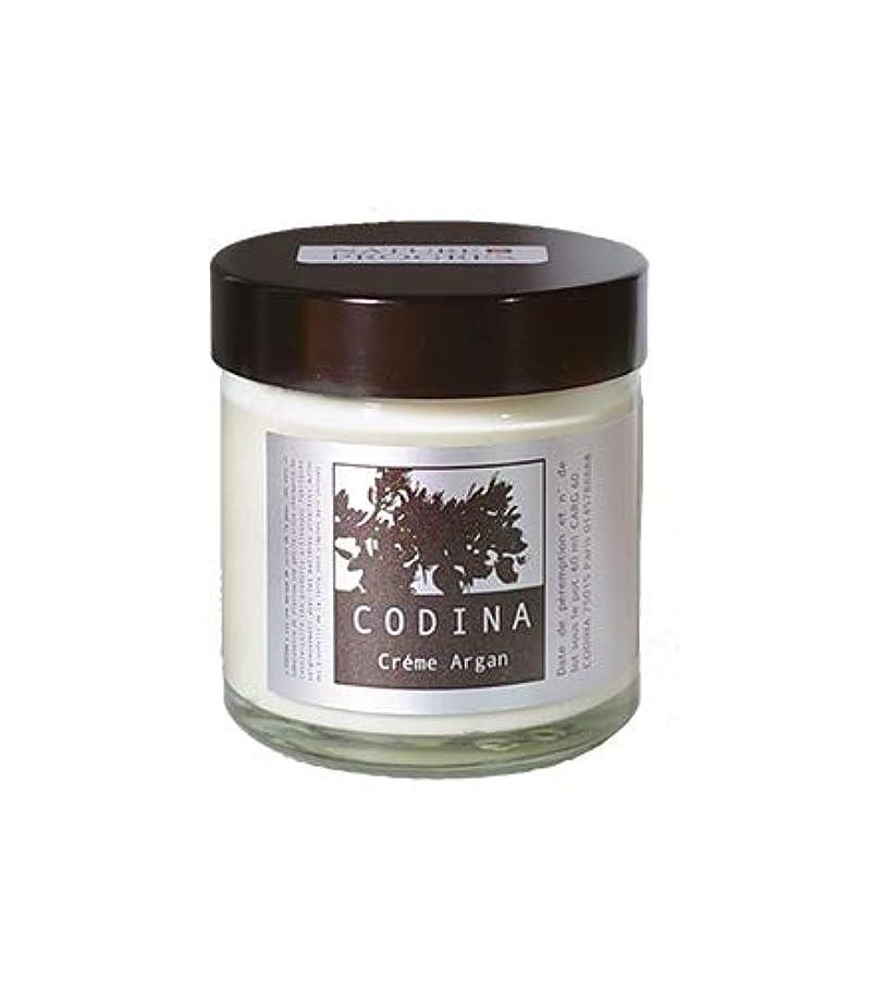バーベキュー有効化一致するコディナ CODINA フェイシャルアルガンクリーム 60ml