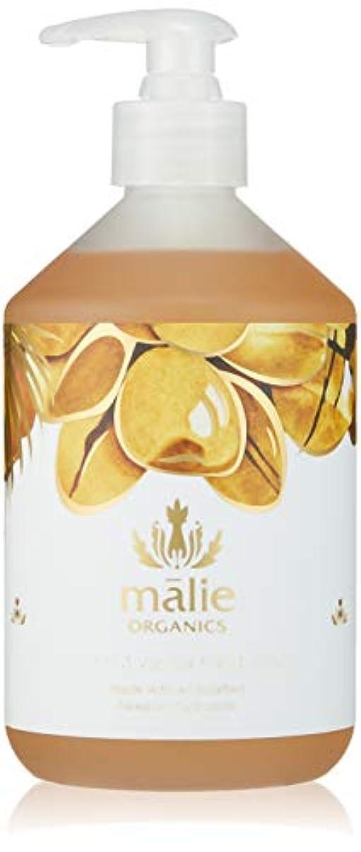悲しみアルコール修理可能Malie Organics(マリエオーガニクス) ココナッツバニラ 石鹸