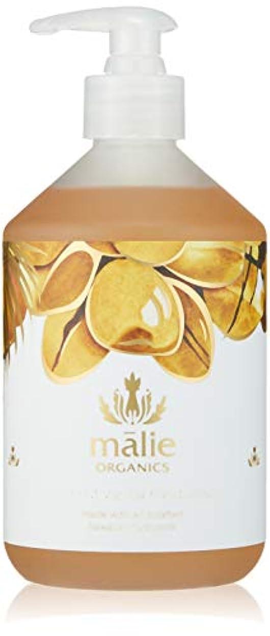 ポーチ霜祖母Malie Organics(マリエオーガニクス) ハンドソープ ココナッツバニラ 473ml