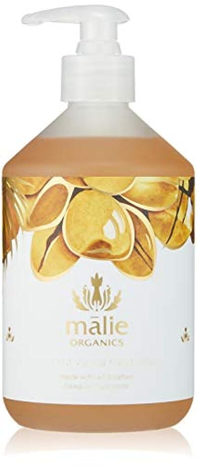 勝利した平衡球体Malie Organics(マリエオーガニクス) ハンドソープ ココナッツバニラ 473ml