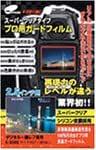 ETSUMI 液晶保護フィルム 2.5inch用 E-1324
