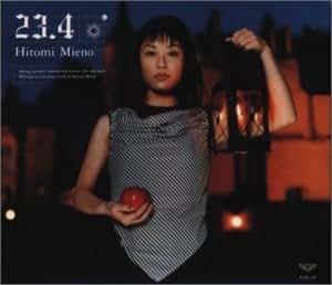 【送料無料】 23.4 三重野瞳; [Audio CD] 桑野聖カルテット 新居昭乃 and USED
