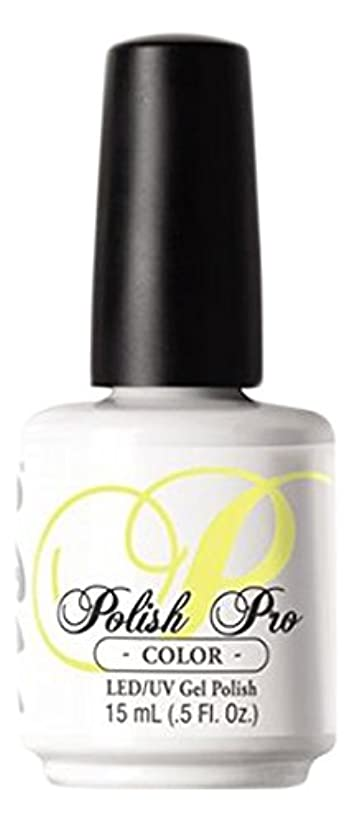 鎮静剤先入観失望NSI Polish Pro Gel Polish - Darling Daffodil - 0.5oz/15ml