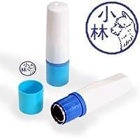 【動物認印】アルパカ ミトメ1・白アルパカ ホルダー:ブルー/カラーインク: 青