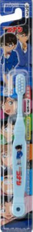 絶望中央不承認エビス 名探偵コナンハブラシ 3~6才 1本 子供用歯ブラシ×360点セット (4901221860106)