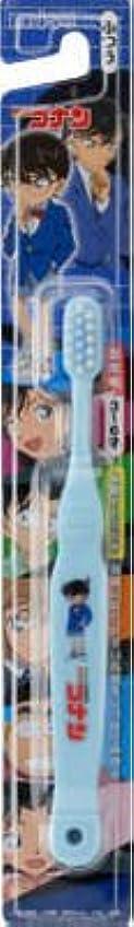レビュー根絶する吸収剤エビス 名探偵コナンハブラシ 3~6才 1本 子供用歯ブラシ×360点セット (4901221860106)