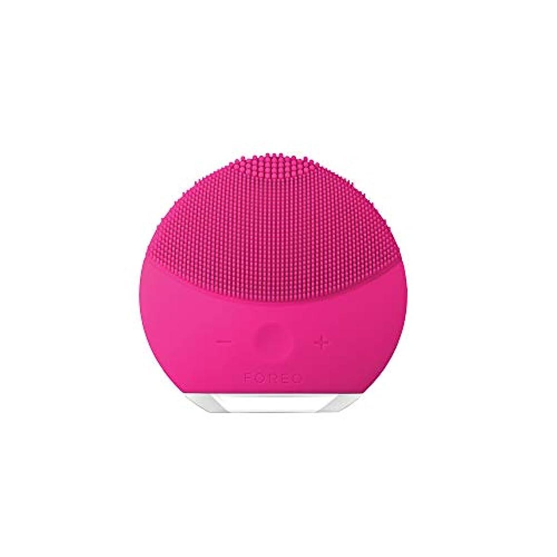 葉っぱ結び目受信FOREO LUNA mini 2 フクシア 電動洗顔ブラシ シリコーン製 音波振動