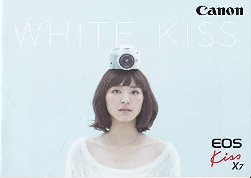 新垣結衣 Canon EOS kiss X7 非売品 Aragaki yui 新垣 結衣 ミニカタログ