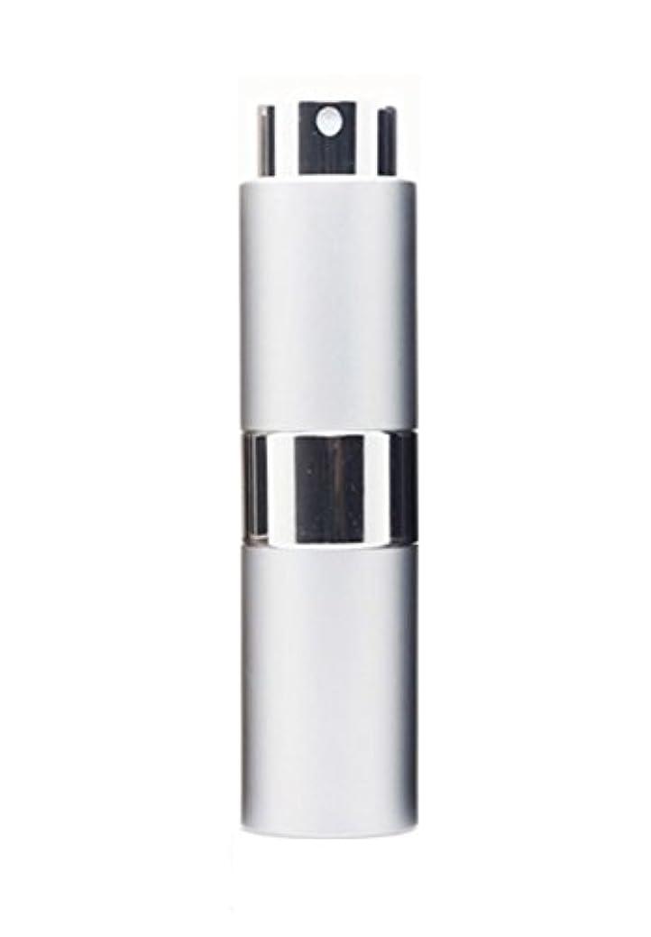 建設別にめったにNYSh 香水 アトマイザー プッシュ式 スプレー 詰め替え 携帯 身だしなみ メンズ 15ml (シルバー)